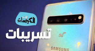تسريبات Galaxy Note 10