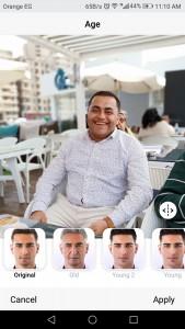 تطبيق تحويل الصورة إلي شخص عجوز