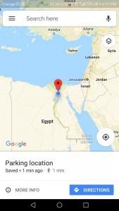 ميزة خرائط جوجل الجديدة