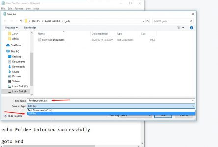 إخفاء الملفات على ويندوز 10