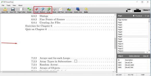 برنامج إضافة الصور لملفات البي دي اف