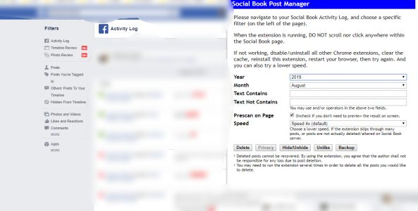 شرح كيفية حذف جميع منشورات فيس بوك في خطوتين