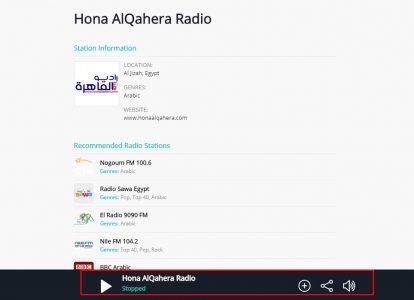 طريقة تشغيل محطات راديو عالمية