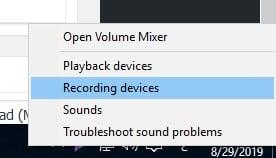 حل مشكلة عدم خروج الصوت من المايك
