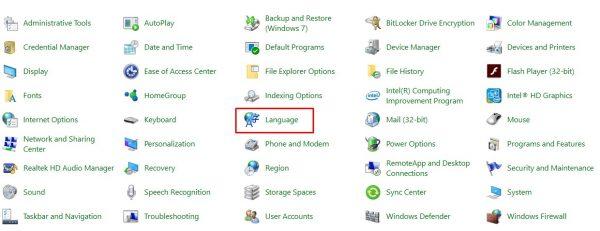 حل مشكلة تغيير اللغة في ويندوز 8