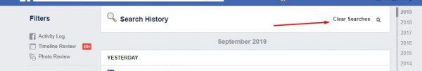 مسح سجل البحث على فيس بوك