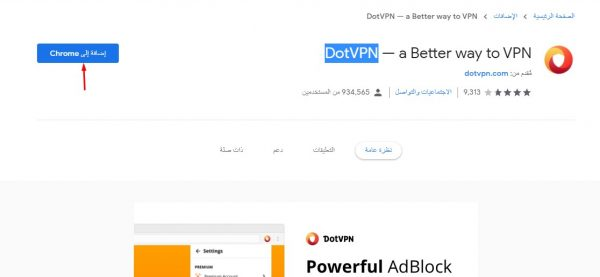 vpn chrome