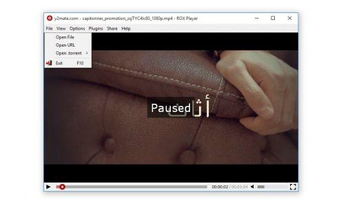 تحميل برنامج عرض الفيديوهات على الكمبيوتر