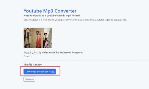 تحويل يوتيوب إلى mp3 بجودة عالية