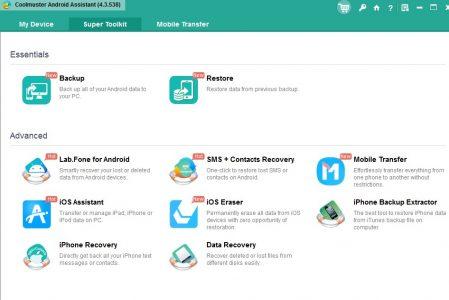 خطوات عمل نسخة احتياطية من بيانات هاتفك الاندرويد