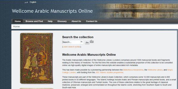 مكتبة ويلكم للمخطوطات