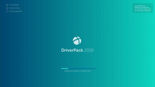مميزات DriverPack Solution