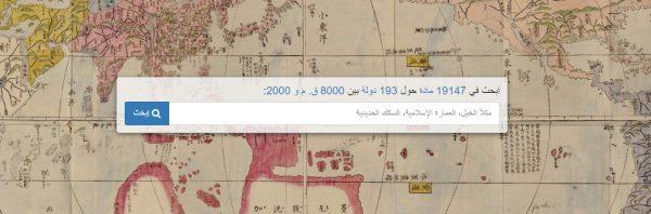 مواقع المكتبات العالمية