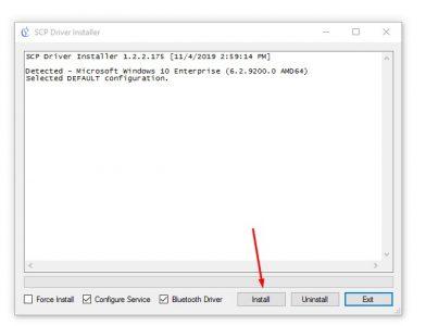 برنامج تشغيل اليد على الكمبيوتر ويندوز 10