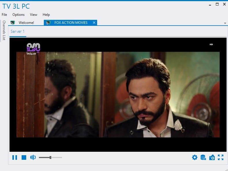 برنامج مشاهدة قنوات الهوت بيرد على الكمبيوتر
