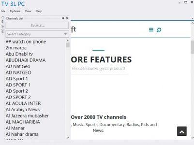 تحميل برنامج تلفزيون بث مباشر لجميع القنوات المشفرة