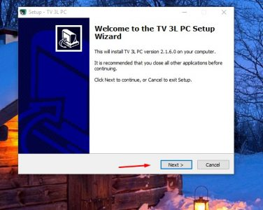 تحميل برنامج مشاهدة القنوات الاوربية المشفرة للكمبيوتر