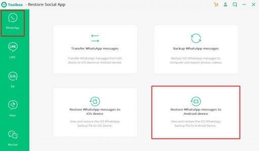تحميل برنامج Android Data Recovery