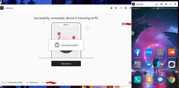 تسجيل شاشة الايفون على الكمبيوتر