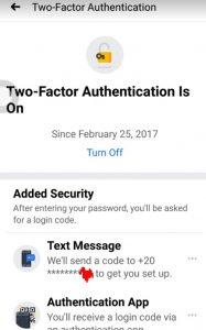 حماية فيس بوك 2020