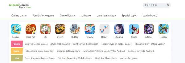 موقع Android games room