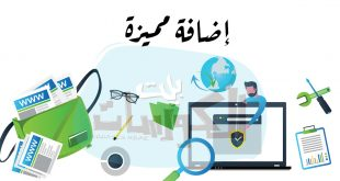 إضافة WebSatchel
