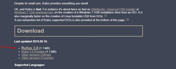 تحميل برنامج حرق الويندوز على فلاشة