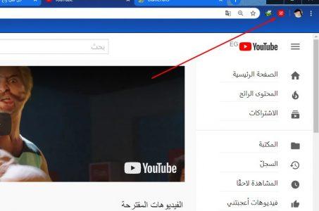 زيادة مشتركين اليوتيوب مجانا