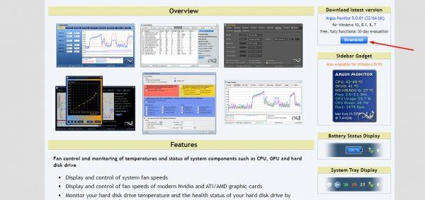 شرح كيفية استخدام Argus Monitor