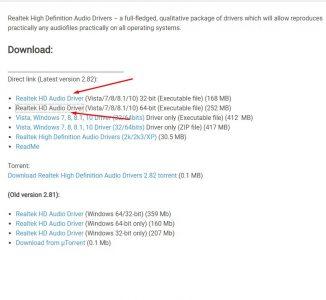 شرح كيفية تحميل تعريف الصوت للويندوز