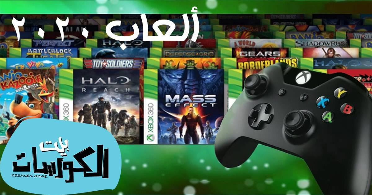 افضل ألعاب Xbox لويندوز 10