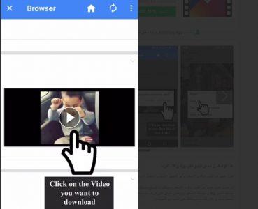 برنامج تحميل فيديو من الفيس بوك للاندرويد