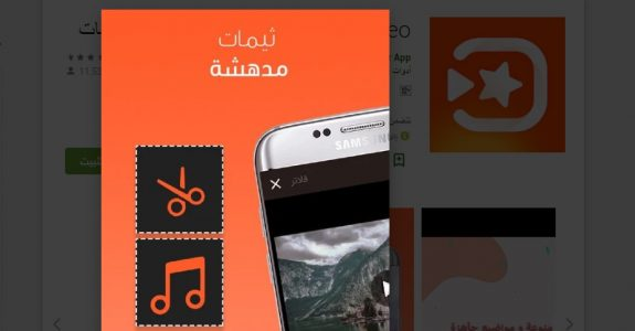 تحميل برنامج تركيب الصور على الاغانى لعمل فيديو للموبايل
