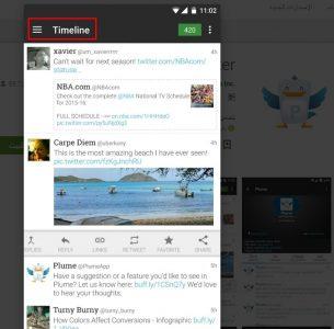 تحميل تطبيق بديل لتويتر