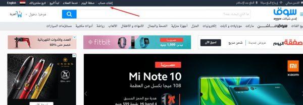 طريقة الشراء من أمازون مصر 2020