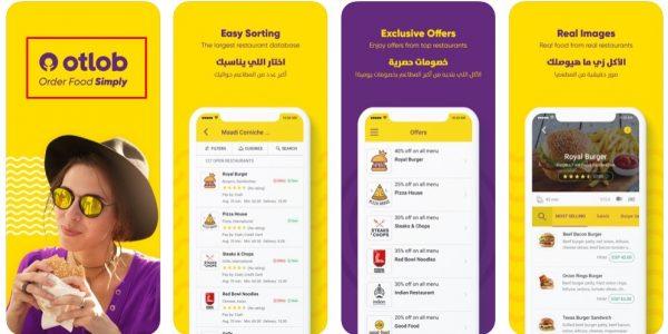 تطبيقات توصيل طلبات في مصر
