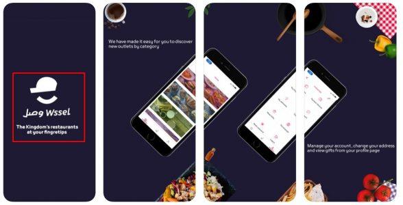 تطبيقات توصيل مطاعم
