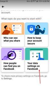 تفاصيل أكثر حول ميزة مسح النشاط خارج فيس بوك