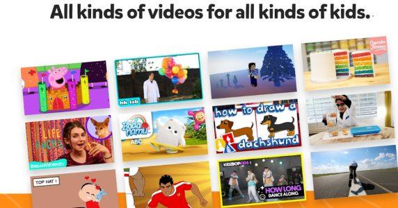 يوتيوب آمن للاطفال اندرويد
