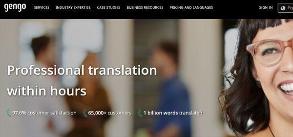 اربح من ترجمتك