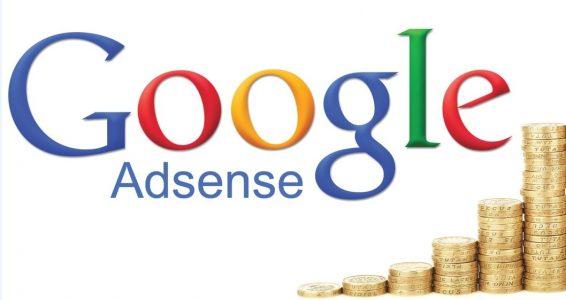 الربح من جوجل ادسنس