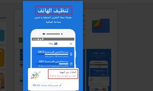 برنامج حذف الصور المكررة عربي كامل