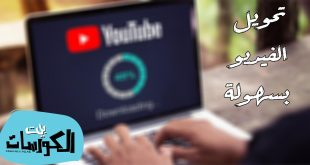 تحويل الفيديو إلى رابط