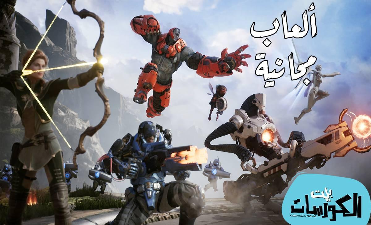 ألعاب مجانية لعام 2020