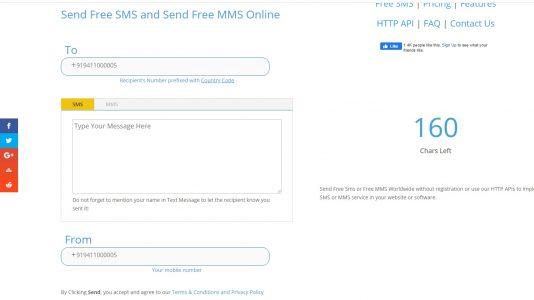 إرسال رسائل للجوال مجانا بدون رقم