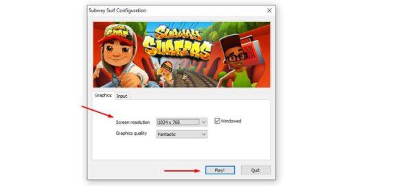 تحميل لعبة صب واي الأصلية للكمبيوتر