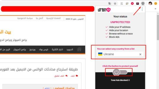 تنزيل برنامج فتح المواقع
