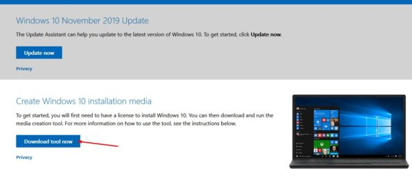 تنزيل ويندوز 10 اخر اصدار من الموقع الرسمي وحرقة على فلاشة usb
