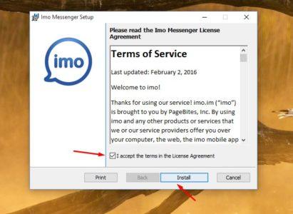 كيفية تحميل واستخدام برنامج الايمو للكمبيوتر
