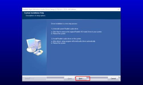 تحميل برنامج تعريف الصوت لويندوز 10
